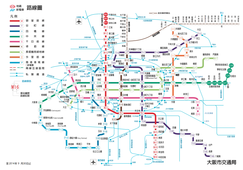 圖片來源﹕http://www.kotsu.city.osaka.lg.jp/library/img/chinese-trad/subway/map.pdf