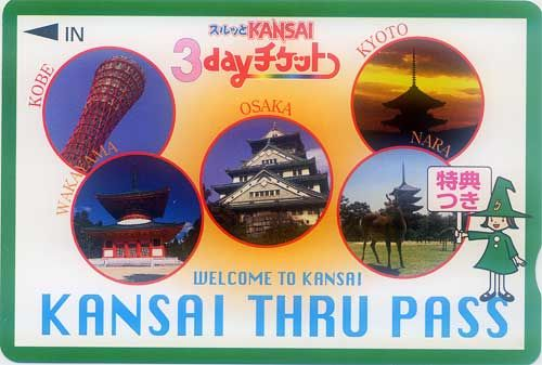 kansai thru pass _003