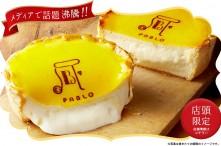 pablo_001