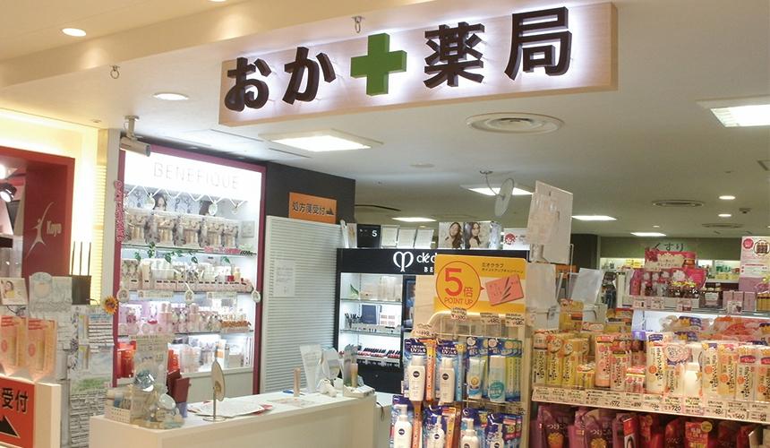 pharmacyr21001