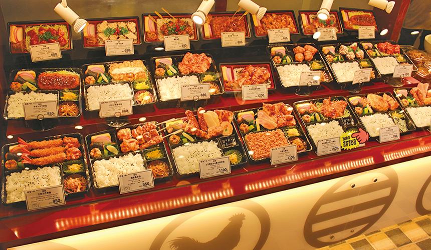 鶏太郎-專賣雞料理便當