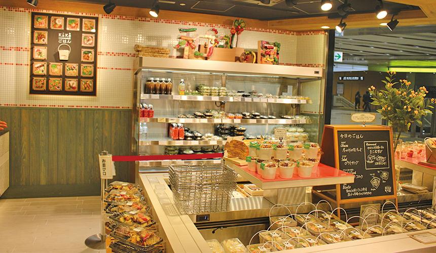今日のごはん 和saiの国-日本輕和食便當