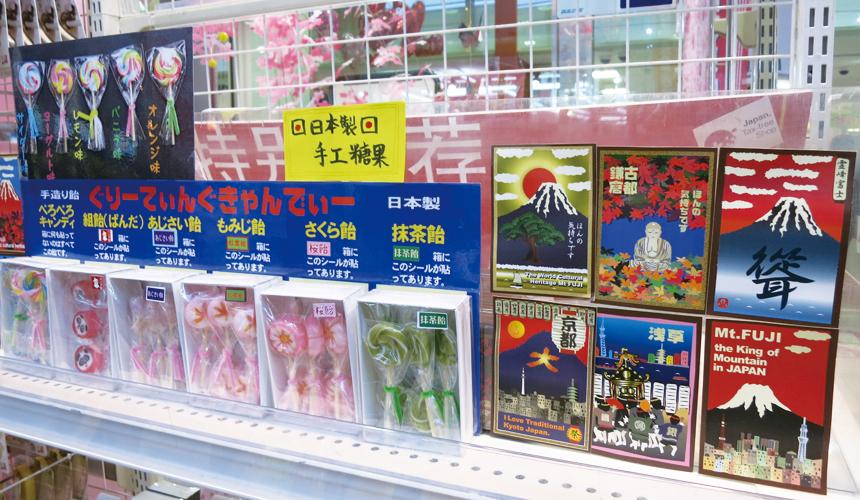 手工糖果:日本風景外盒+日式風味糖果~好看又好吃!