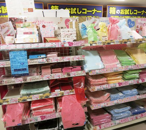 多種款式、不同size的包裝袋
