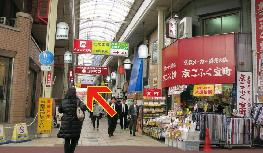 一路沿商店街走大約3分鐘,抬頭看到紅色招牌就到達嘍!