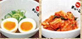 半熟蛋、韓式泡菜