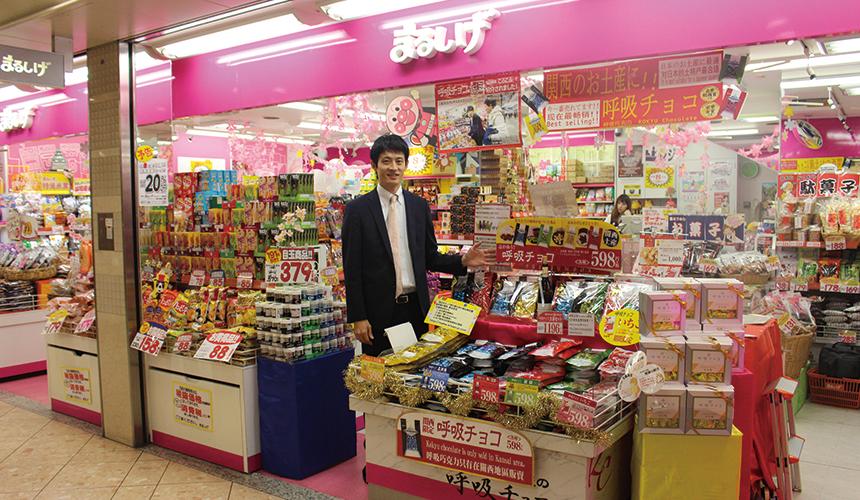 點進照片去看看Marushige的Facebook官方粉絲專頁吧!