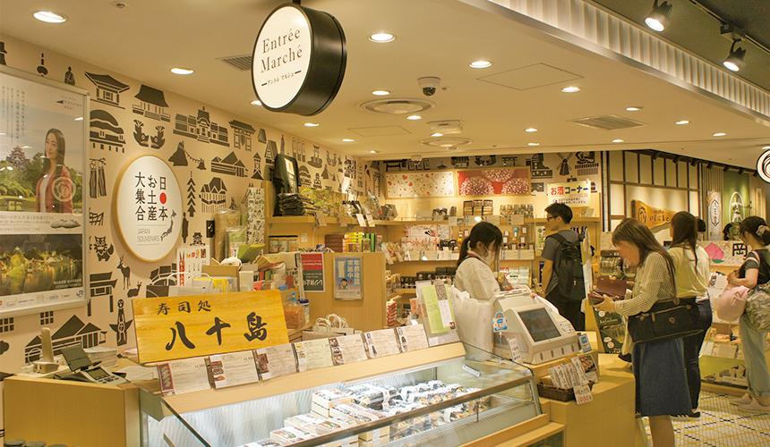 這裡集合了日本各地的伴手禮