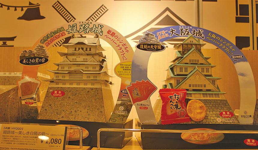 大阪城和姫路城當然也少不得
