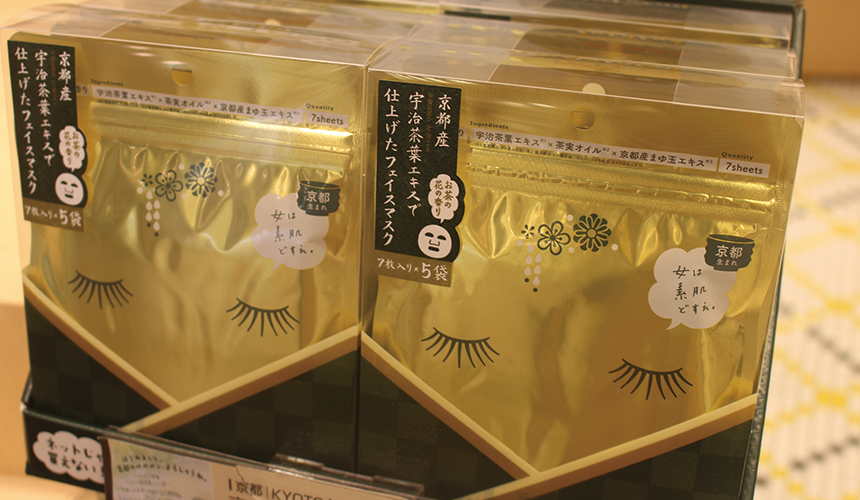 京都限定的Lululun mask這裡也有賣