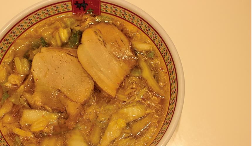 招牌美味拉麵/630日圓