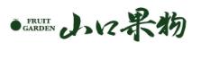 yamafruitlogo