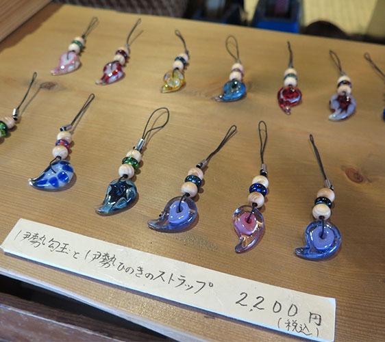 伊勢菊一原創的勾玉吊飾。