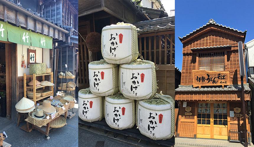 おはらい通り上相當有日本老街風味的建築。