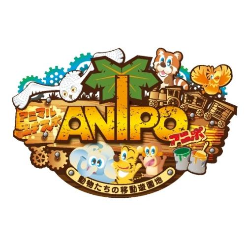 ANIPO(アニポ)