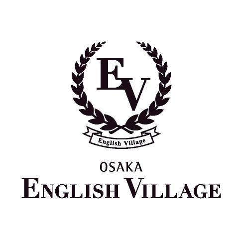 OSAKA ENGLISH VILLAGEM(オオサカイングリッシュビレッジ)