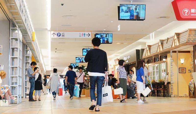 購物商場相當寬敞