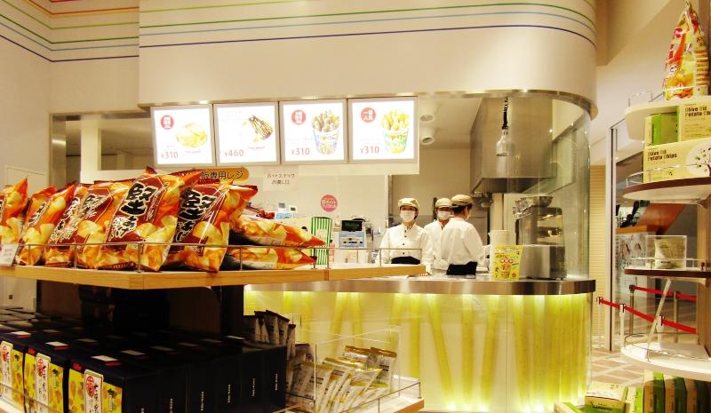 店內能吃到新鮮現炸的薯片及薯條