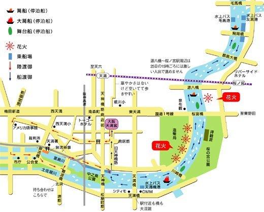 圖片來源:http://goo.gl/cKtYpz