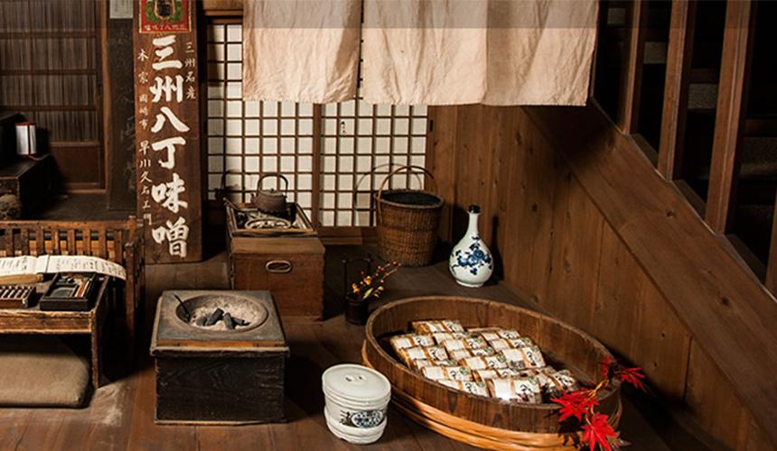 在這裡可以品嚐到味噌最傳統的美味 圖片來源:岡崎市