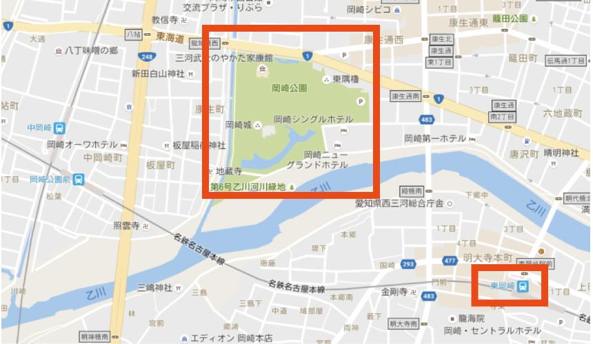 圖說:岡崎城位置圖片來源:google map