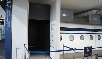 模擬搭乘磁浮列車的迷你劇場