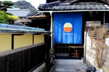 aisunao02
