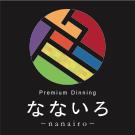 nanairo_logo