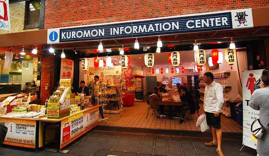 黑門市場的資訊中心(KUROMON INFORMATION CENTER)