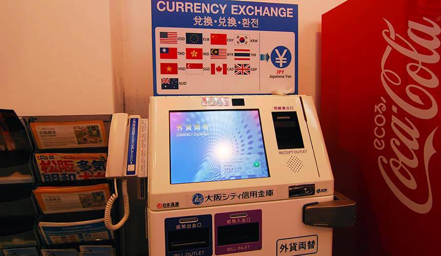 黑門市場資訊中心兌換外幣的機器