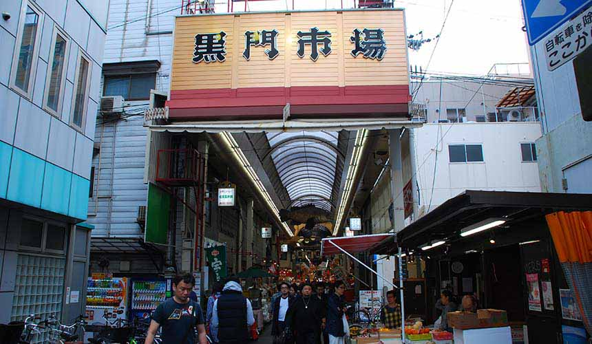 日本橋黑門市場入口