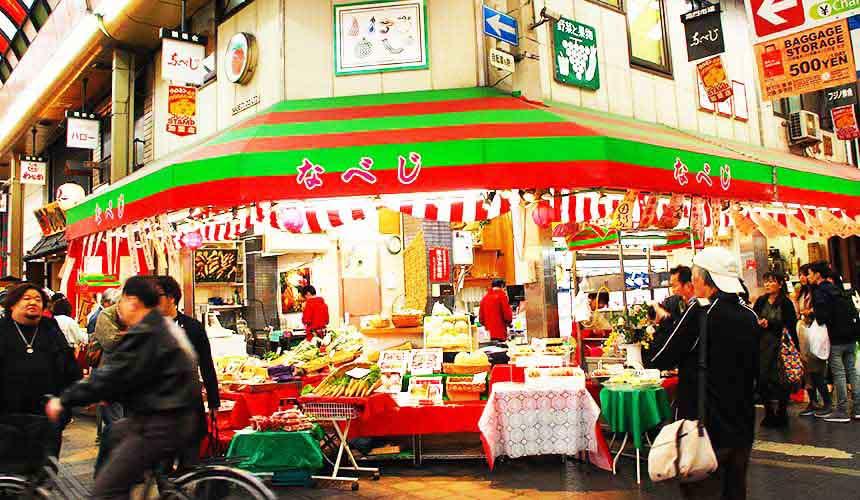 推薦黑門市場的百年蔬果店「なべじ」