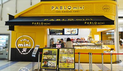 大阪關西機場附近大型購物中心「AEON MALL永旺夢樂城臨空泉南」的「PABLO mini」