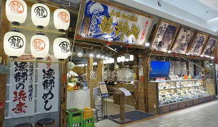 大阪關西機場附近大型購物中心「AEON MALL永旺夢樂城臨空泉南」的「土佐わら焼き鰹 龍神丸」