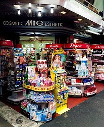 鶴橋美妝店