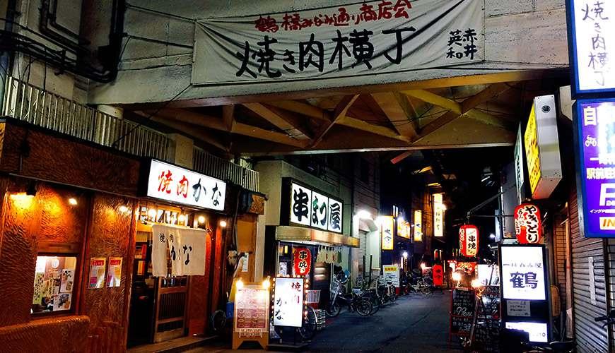 大阪鶴橋燒肉橫町