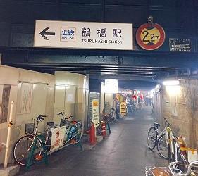 大阪鶴橋燒肉