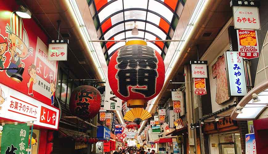 位於大阪黑門市場的松阪牛店肉星