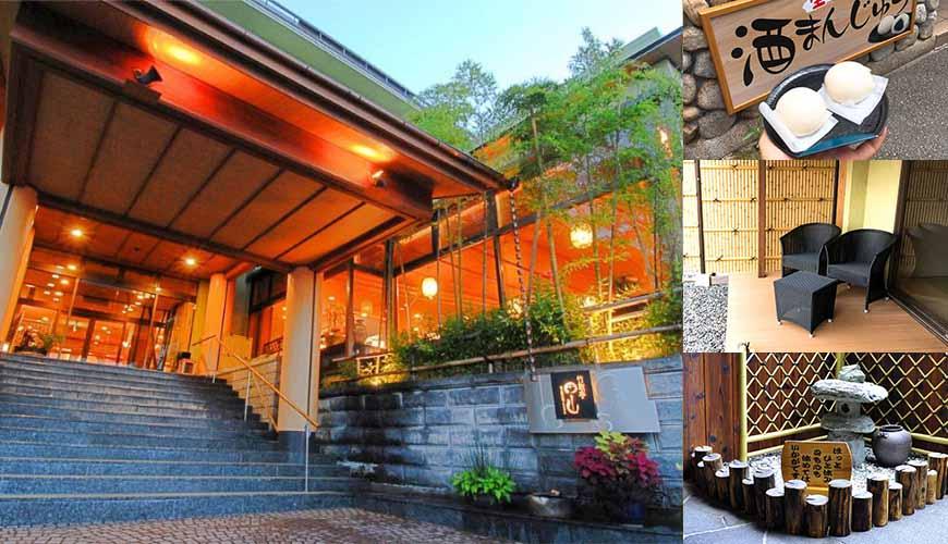 日本有馬溫泉的溫泉旅館竹取亭円山