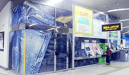 日本岡山JR兒島站售票詢問處
