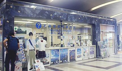 日本岡山JR兒島站車站詢問處櫃檯
