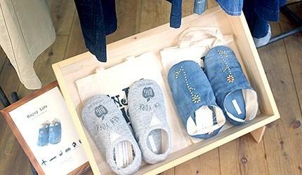 單寧牛仔布室內拖鞋