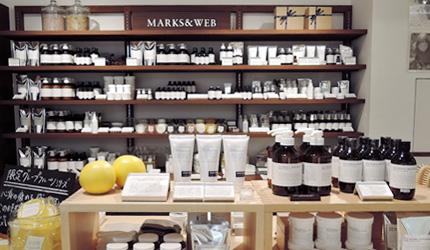 MARKS&WEB是來自東京的保養品牌