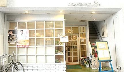 倉敷商店街喫茶K