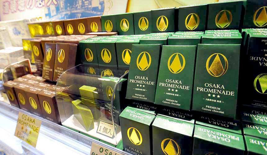 ekimo難波「Little OSAKA/ぐりこ・や」販賣的巧克力磚
