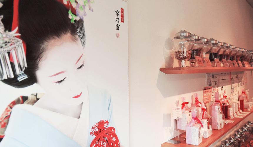 京乃雪海報上可看到非常「京都」的美人