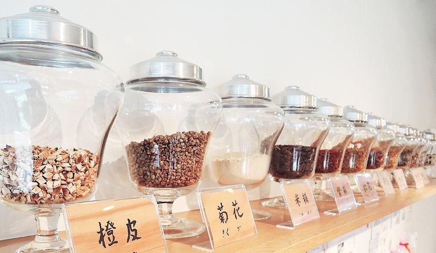 京都京乃雪產品包含27種漢方植物萃取