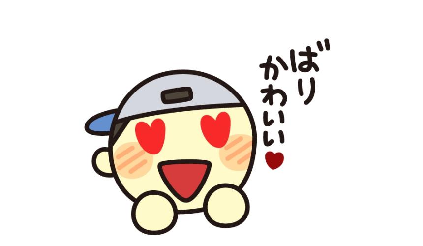 「樂吃購!日本」大阪腔日語教學ばりかわいい