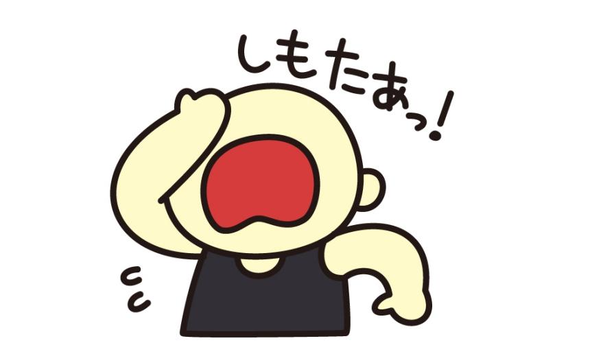 「樂吃購!日本」大阪腔日語教學しもたあっ!