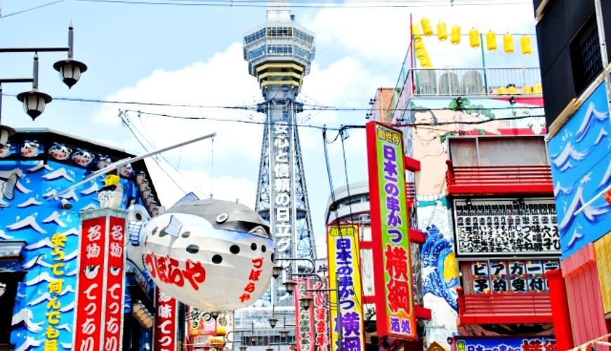 「樂吃購!日本」到大阪玩一定要會大阪腔!大阪腔常用句型6選【進階篇】